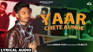 Yaar Chete Aunde (Lyrical Audio) Armor Yuvii | New Punjabi Song 2019 | White Hill Music