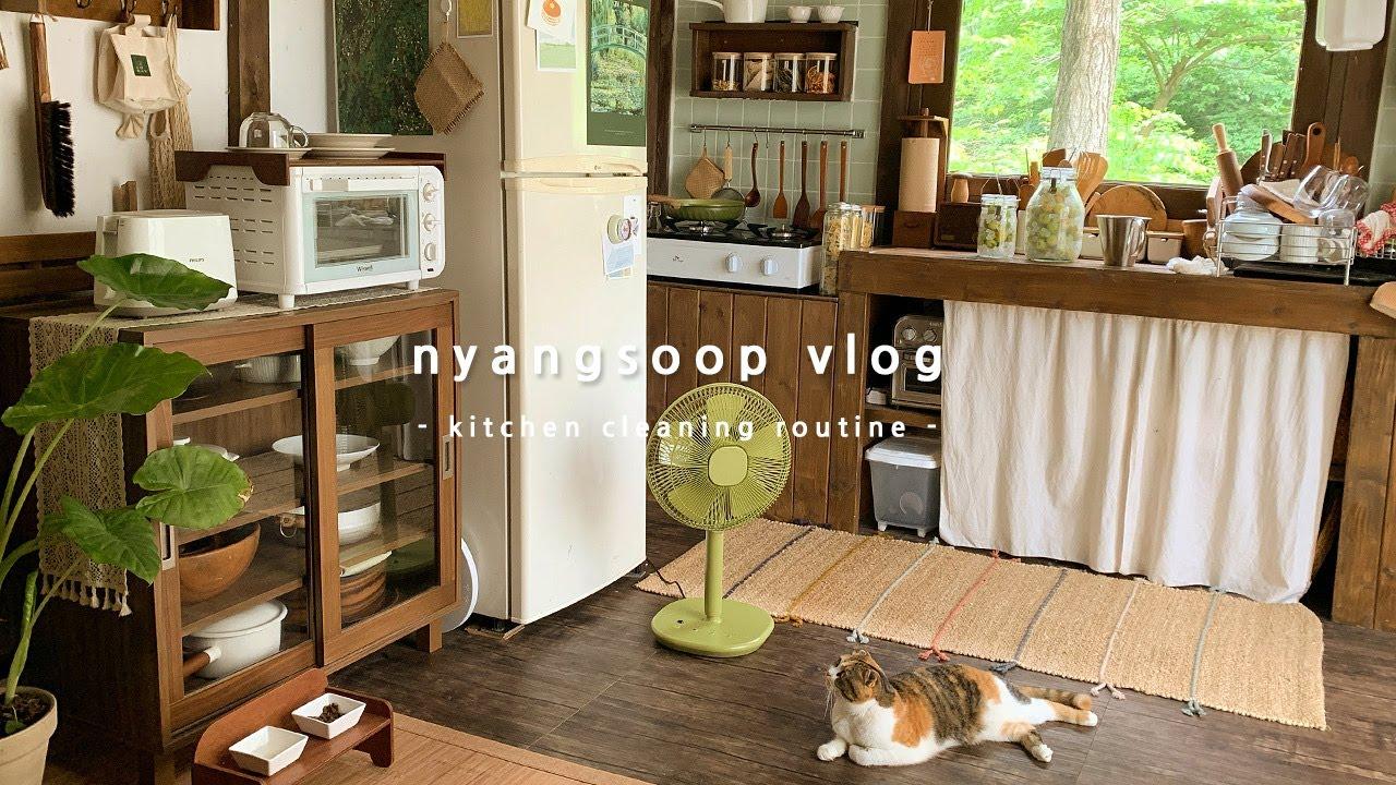 SUB) 부엌 청소하는 날🍃 아늑한 주방의 구석구석 수납 공간들 정리 cozy kitchen tour🌻
