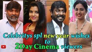 Celebritys spl NewYear Wishes to 2Daycinema Viewers 2DAYCINEMA.COM
