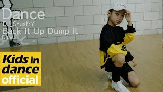 Video [키즈인댄스] 키즈댄스 나하은 DJ ShustrYi  Back It Up Dump It download MP3, 3GP, MP4, WEBM, AVI, FLV Maret 2018