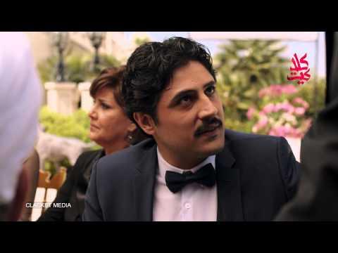 مسلسل العرّاب نادي الشرق الحلقة 2 كاملة HD 720p / مشاهدة اون لاين