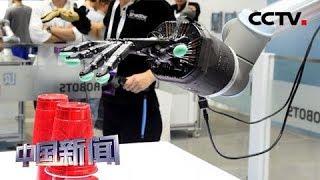 [中国新闻] 2019世界机器人大会开幕 全球尖端科技集中展示 | CCTV中文国际