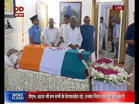 President, Vice President, PM, other political leaders pay tribute to former PM Atal Bihari Vajpayee