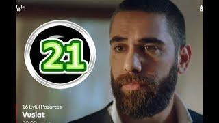 Воссоединение 21 серия на русском,турецкий сериал, дата выхода