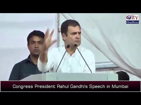 Rahul Gandhi's Speech in Mumbai | MMRDA Ground |