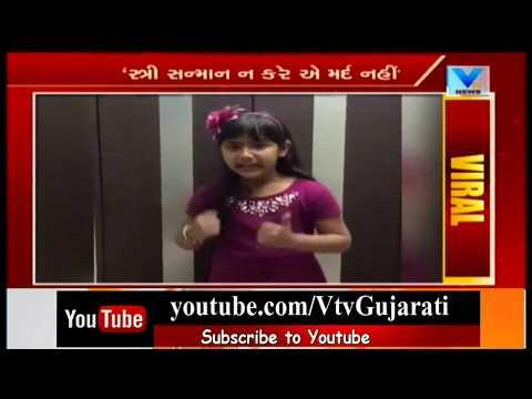 Viral Video: Kavita lil girl Narrated Poem on girl empowerment and to stop rape   Vtv News