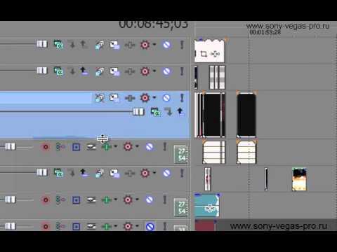 Как ускорить видео в сони вегас про 13 - fb6e2