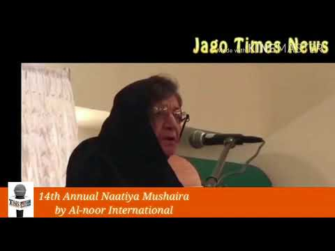 AlNoor intl Natea Mushira 2017 coverage by Jago Times Dallas