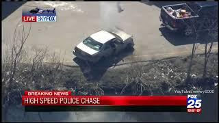 Police Chase in Boston 2016