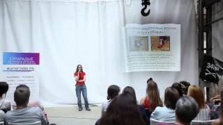 видео: Ася Казанцева - Лекция «Мозг мужчины и женщины:есть ли различия?» [34mag.net]