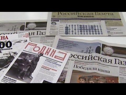 """""""Российская газета"""" отмечает 25-летие"""