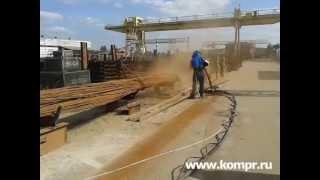 Робота піскоструминного апарату DSG 200