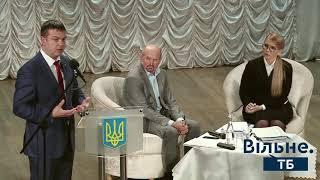 Звернення головного лікаря Коломийського МЦ ПМСД до Юлії Тимошенко