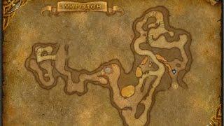 Где вход в МАРОДОН ? - Локация - World Of Warcraft