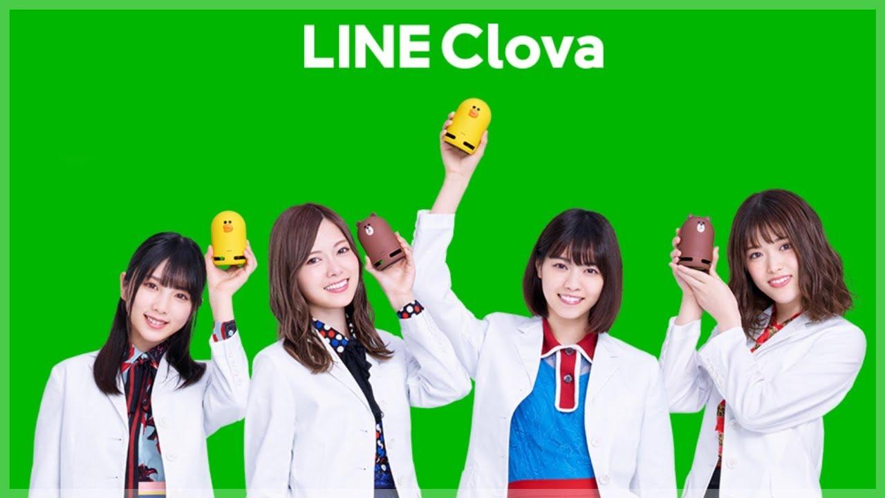 乃木坂46出演!!「LINE Clova」新CM「LINE Clova 実験室 大なわとび篇」「LINE Clova 実験室 大阪弁篇」