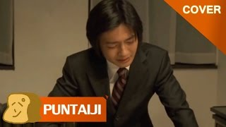 Tada...Aitakute - Exile (Thai Cover Ver. แค่รักเธอ By Puntaiji)