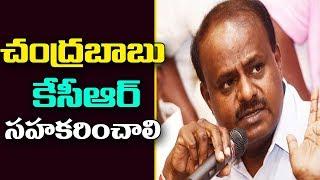 BJP Using ED Pressure To Buy Congress MLAs, Alleges JDS Kumaraswamy | ABN Telugu