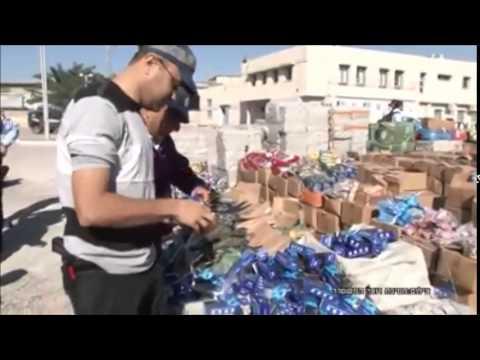 Israeli Police Seize Massive Shipment of Firecrackers, Knives, Shockers Headed for East Jerusalem