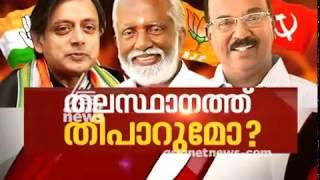 Triangular Election in Thiruvananthapuram | Asianet News Hour 8 MAR 2019