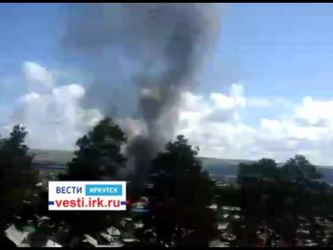 """Дым трубой! Пилорама горит в Свирске, """"Вести-Иркутск"""""""