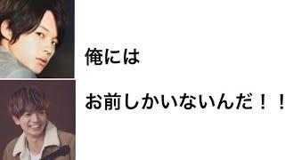 個人的にSixTONESがデビューしたら、抱かれたい芸能人の中には松村北斗...