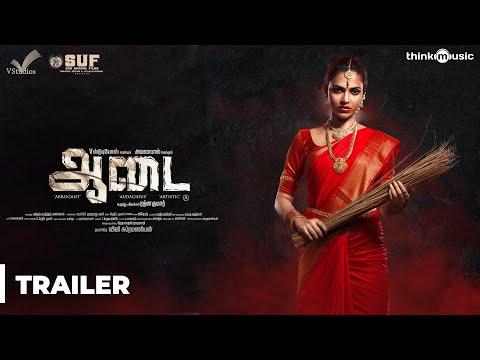 Aadai – Tamil Official Trailer | Amala Paul | Rathnakumar |  Pradeep Kumar | V Studios