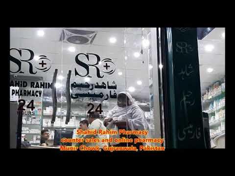 shahidrahim pharmacy, a brief view