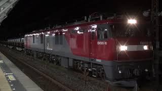 東北本線 白河駅 EH500-16+日鐵チキ 運転停車発車 2019.08.19