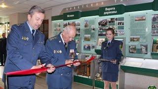 Открытие экспозиции истории таможни