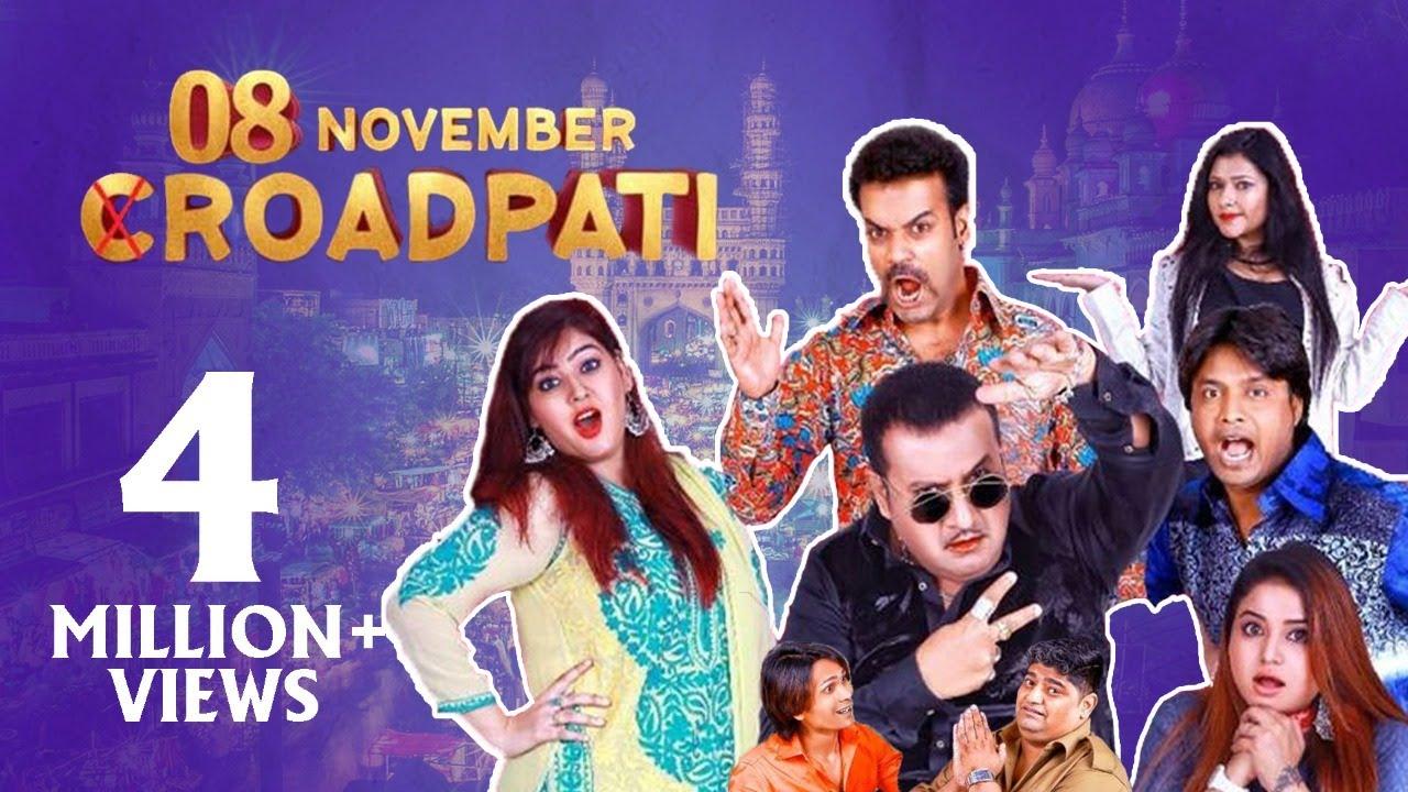 Download 08 November Croadpati Full HD Movie   Latest Hyderabadi Movie   Gullu Dada, Aziz Naser   Silly Monks
