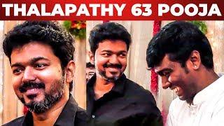 Thalapathy 63 Pooja   Thalapathy Vijay, Nayanthara, Atlee, AR Rahman, Ags Entertainment