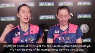yonex all england championships finals day 2017