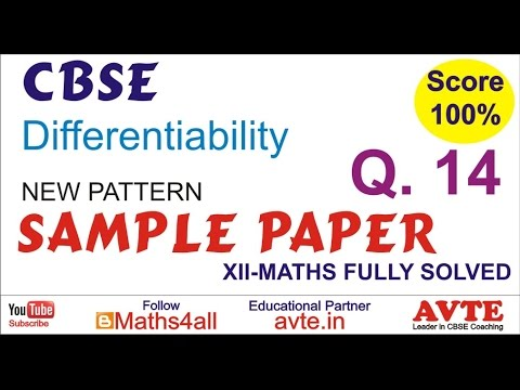 CBSE Sample paper New Pattern Maths Q14 fully solved with explanation , imp for CBSE/State Boards