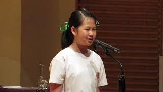 Publication Date: 2019-05-06 | Video Title: 2019 聖公會德田李兆強小學 畢業典禮 Part 3