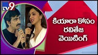 Kiara Advani quotes Rs 2 Cr for Ravi Teja new film - TV9
