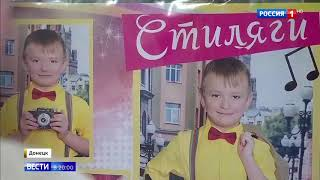 Смотреть видео Очереди за паспортами жители Донбасса рассказали, зачем им российское гражданство   Россия 24 онлайн