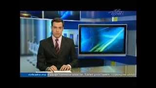 Новости Калуги