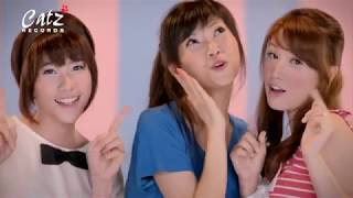 Cherrybelle - Dilema Official MV (Catz Records)