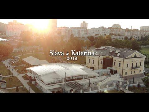 Slava&Kati 2019
