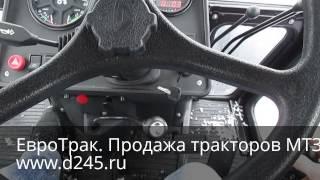 Як завести Трактор Беларус 82.1