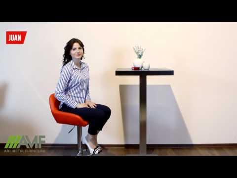 Барный стул Juan. Обзор мебели от Amf.com.ua