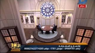 فيديو  عبد المعنم: مناقشة اتفاقية الجزيرتين «وصمة على جبين البرلمان»