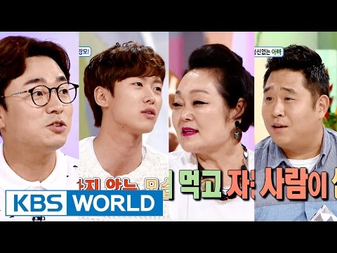 Hello Counselor - Lee Hyejung, Sung Daehyun, Gong Myoung, Moon Seyoon [ENG/2016.07.25]