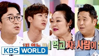 Download Video Hello Counselor - Lee Hyejung, Sung Daehyun, Gong Myoung, Moon Seyoon [ENG/2016.07.25] MP3 3GP MP4