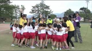 総合優勝は、同点で伊崎田・たちばな保育園でした。