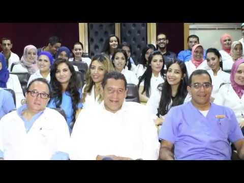 Clinique Dentaire Internationale Casablanca