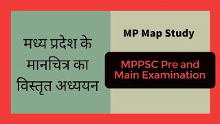 MP Map Study Mp3