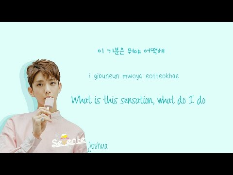 SEVENTEEN - Very Nice Lyrics (아주 Nice) Han|Rom|Eng (Color Coded)
