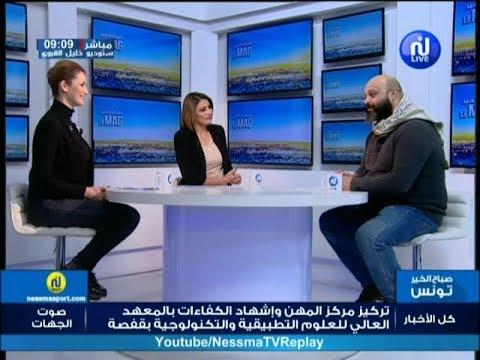 Sbeh Elkhir Le Mag Du Mercredi 13 Décembre 2017