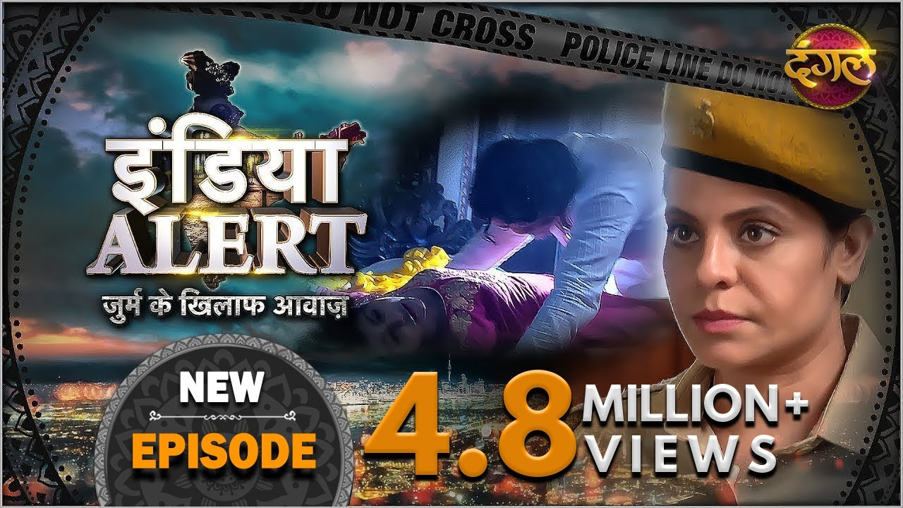 India Alert || Episode 119 || Dabnag Constable || Dangal TV